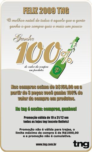 promo_2009